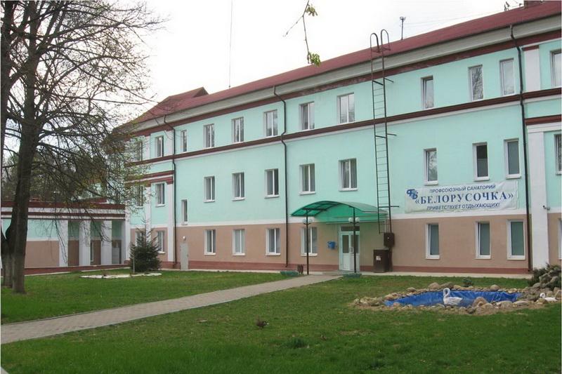 санатории лесное белоруссия официальный сайт